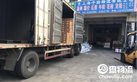 【子扬物流】上海至温州、瑞安、乐清、龙港、苍南、平阳、台州往返专线