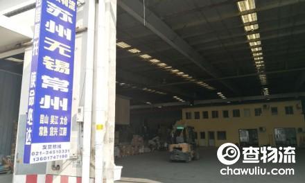 【宽欣物流】上海至苏州、无锡、常州专线